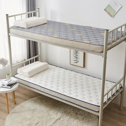 钻爱 2021新款蓝色星空系列学生款终版立体床垫 白色经典