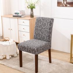 (总)共鸣 2020新款高奢浮雕提花系列椅套