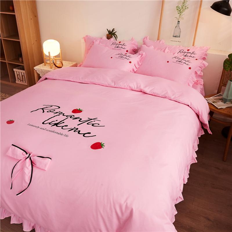 伊家纺小雏菊爆款韩版公主蝴蝶结床单床裙四件套 浪漫草莓