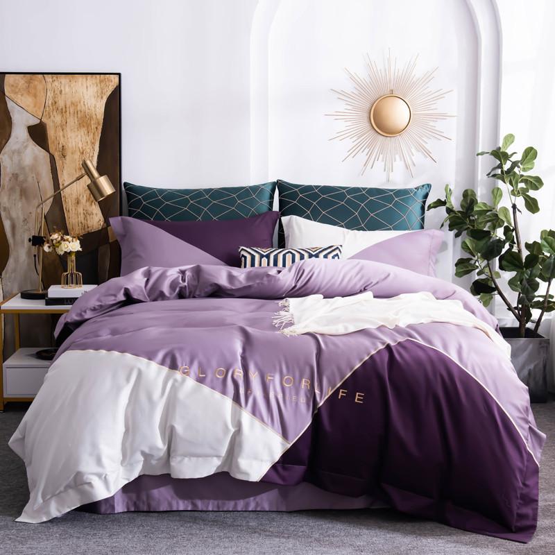 格鲁瑞 2020新款全棉60S三拼款四件套 优雅紫