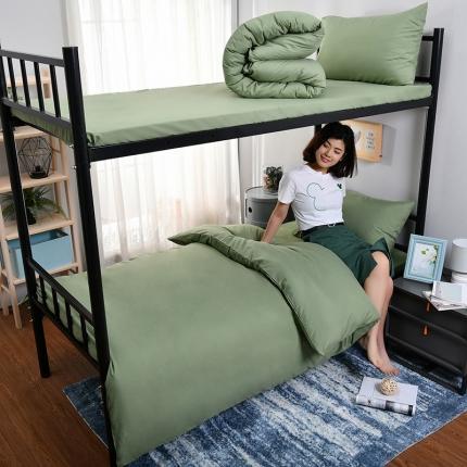 美真宝贝大学生上下铺0.9米宿舍单人水洗棉纯色三件套军绿色