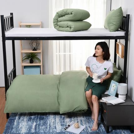 美真宝贝大学生上下铺0.9米宿舍单人水洗棉纯色三件套军绿浅灰