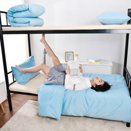 美真宝贝大学生上下铺0.9米宿舍单人水洗棉纯色三件套浅蓝驼色
