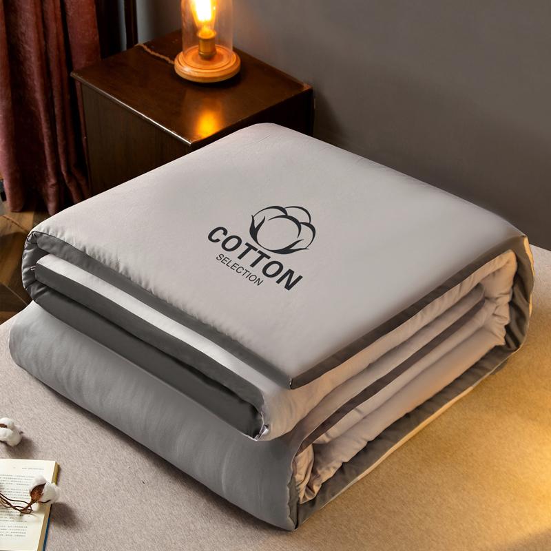 硕润家纺 2020新款新概念棉花被 浅灰+高级灰