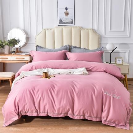 诗淇家纺 2020新款40支纯棉刺绣宽边纯色四件套 藕粉色