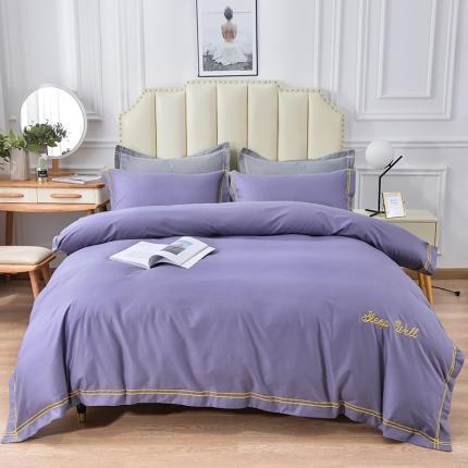 诗淇家纺 2020新款40支纯棉刺绣宽边纯色四件套 紫色