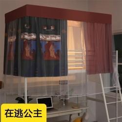 (总)盛夏缦舞 2020新款一体式AB版学生遮光蚊帐-带支架