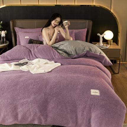 意尚风情 2020新款羊羔绒水晶绒四件套 香芋紫