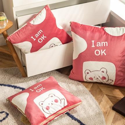 暖树 2020新款荷兰绒抱枕毯抱枕被 小粉熊