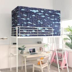 (总)新太阳2020新款学生宿舍免安装遮光蚊帐天空系列