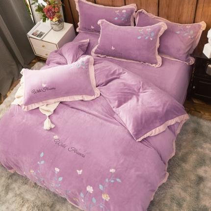 英镑家纺 2020新款韩版牛奶绒刺绣四件套 布达佩斯-浅紫