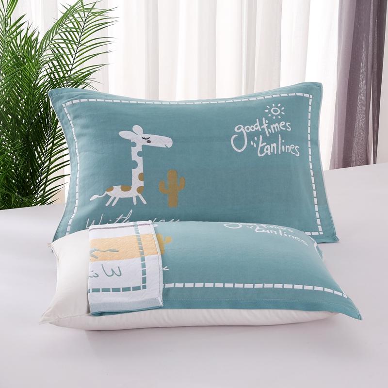 悠纱枕巾 新款三层纯棉色轴枕巾52x78一对 长颈鹿