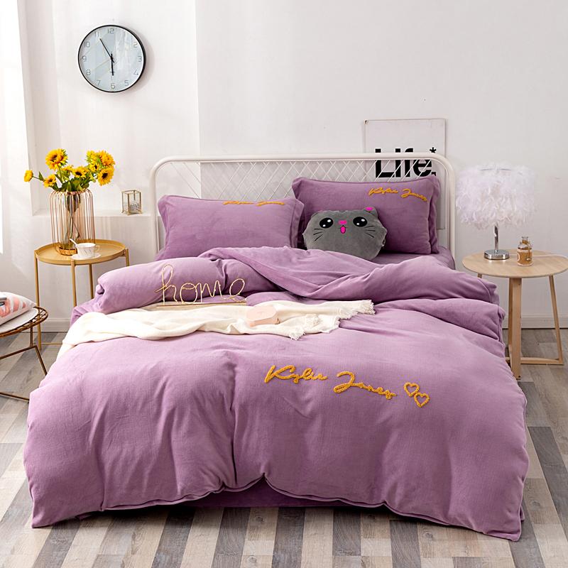 卉禾 2020新款牛奶绒毛巾绣字母系列四件套 浅紫