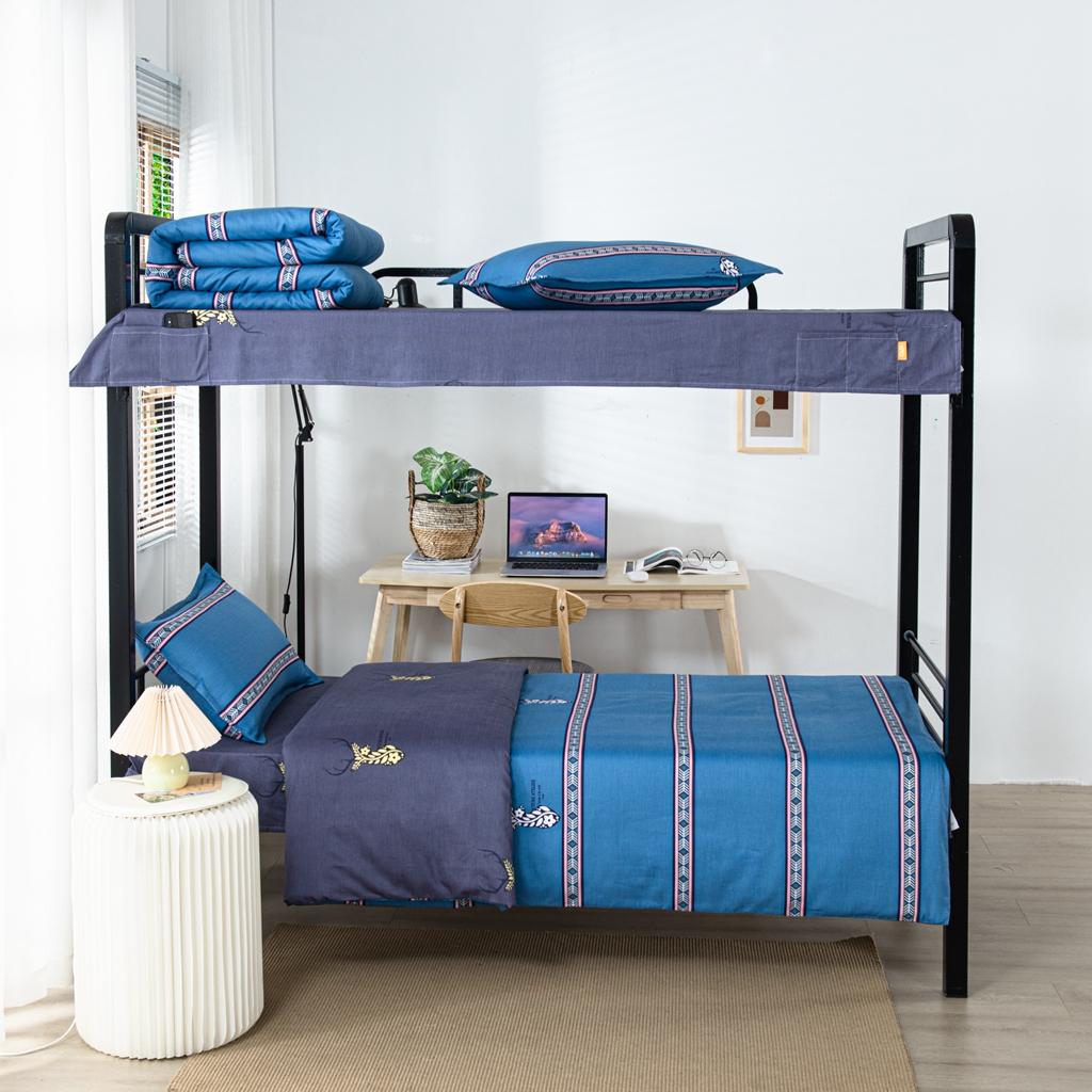 学生派 2020全棉学生宿舍磨毛上下铺床单床上用品三件套 迷森