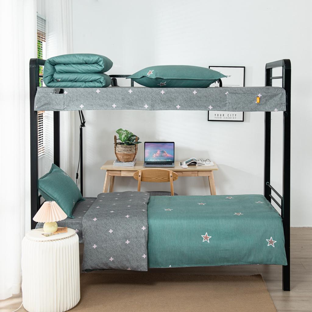 学生派 2020全棉学生宿舍磨毛上下铺床单床上用品三件套 星晴