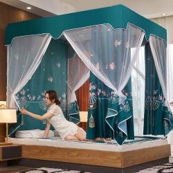 (总)薇梦蚊帐 2020新款遮光坐床式蚊帐