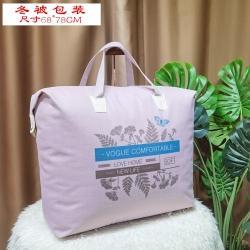 嘉禾冬被收纳礼品包装袋 加厚无纺布6~8斤通用(20个/捆)