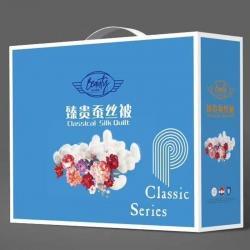 金牛包装夏凉被礼品纸盒空调被印花床上用品促销赠品礼盒定做
