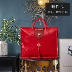 金牛包装高档皮包套件包装夏凉被包装通用包装可定制