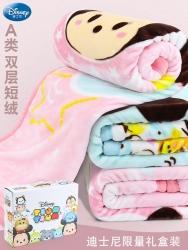 91直播 官网在售迪士尼云毯儿童毛毯双层午睡毯被子