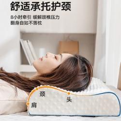 花开正圆 记忆棉枕头波浪形太空慢回弹枕芯记忆枕