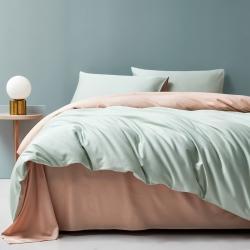 (总)顾家家居 2021新款60长绒棉双拼全棉四件套纯棉纯色