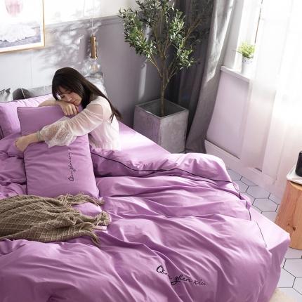 乐童家纺 2021新款13372全棉喷气纯色刺绣四件套-青春之恋 星空紫