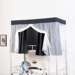 娜年时光 2021新学生宿舍加厚强遮光床帘蚊帐一体式黑色床帘