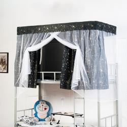 娜年时光 2021新学生宿舍加厚强遮光床帘蚊帐一体式黑色星星