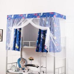 娜年时光 2021新学生宿舍加厚强遮光床帘蚊帐一体式蓝色太空
