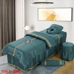 (总)千姿坊 2021新款9661美容床罩