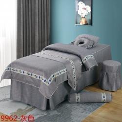 (总)千姿坊 2021新款9662美容床罩