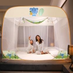 (总)凯丽莎 2021新款8806免安装大方顶蒙古包蚊帐