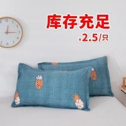 莎臣豹加厚磨毛植物羊绒学生宿舍枕头套单枕套一只一对91随机发
