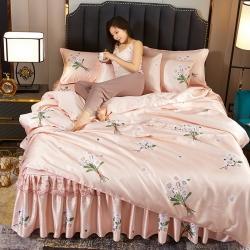 (总)后庭寝室 2021新款床裙款冰丝凉席四件套