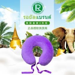 总允泰乳胶Royal-Latex泰国皇家乳胶U型枕飞机枕靠枕