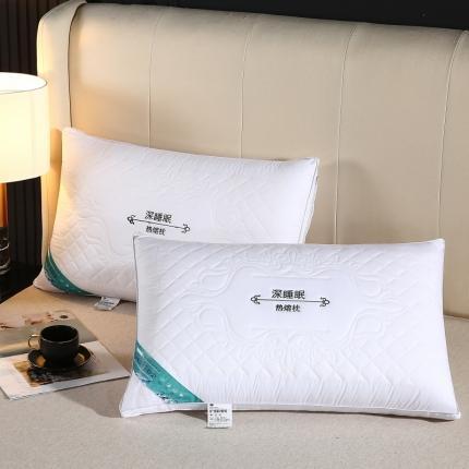 艾丽丝枕芯 保健护颈 深睡眠热熔枕芯