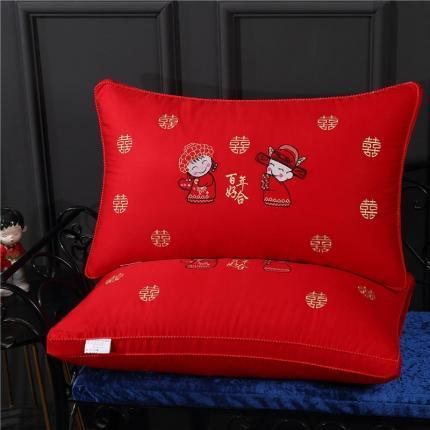 艾丽丝枕芯 婚庆羽丝绒枕芯 喜结连理羽丝绒枕头