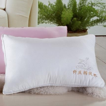 艾丽丝枕芯 全棉红白段格超柔羽丝绒枕头