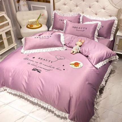 九诺家纺 2021新款水洗真丝四件套-幸福恋人系列 幸福恋人-玫瑰紫