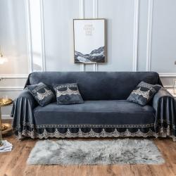 (总)柚米 沙发垫套坐垫子沙发套罩盖布水晶绒金边沙发巾