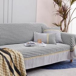 (总)柚米沙发垫套坐垫子沙发套罩盖布千鸟格拼纯色沙发巾