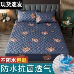 (总)花言狐语 2021新款水洗棉防水隔尿夹棉床笠