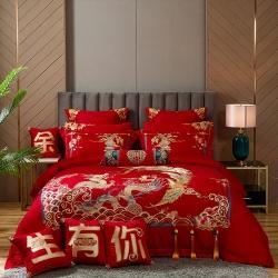 (总)红番天新款100支玻尿酸全棉刺绣婚庆四件套多件套