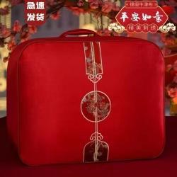 金牛包装   2021新款婚庆包装袋高端礼品袋