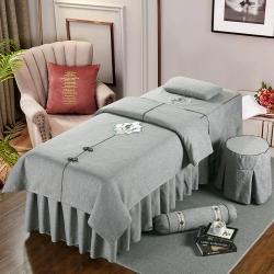 美容院专用高档美容床罩四件套棉麻高端欧式按摩推拿床套简约