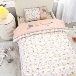 乐豆苗幼儿园A类三件套纱布婴儿床上三件套 象往王国