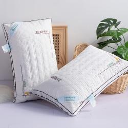 (总)金米璐 2021新款决明子乳胶功能枕芯枕头