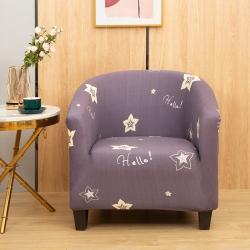 骏兴 2021新款U型圈椅沙发套 星芒