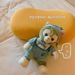 (总)娜印 美妆蛋猫肚皮记忆枕回弹护颈助眠猫肚枕礼品枕头